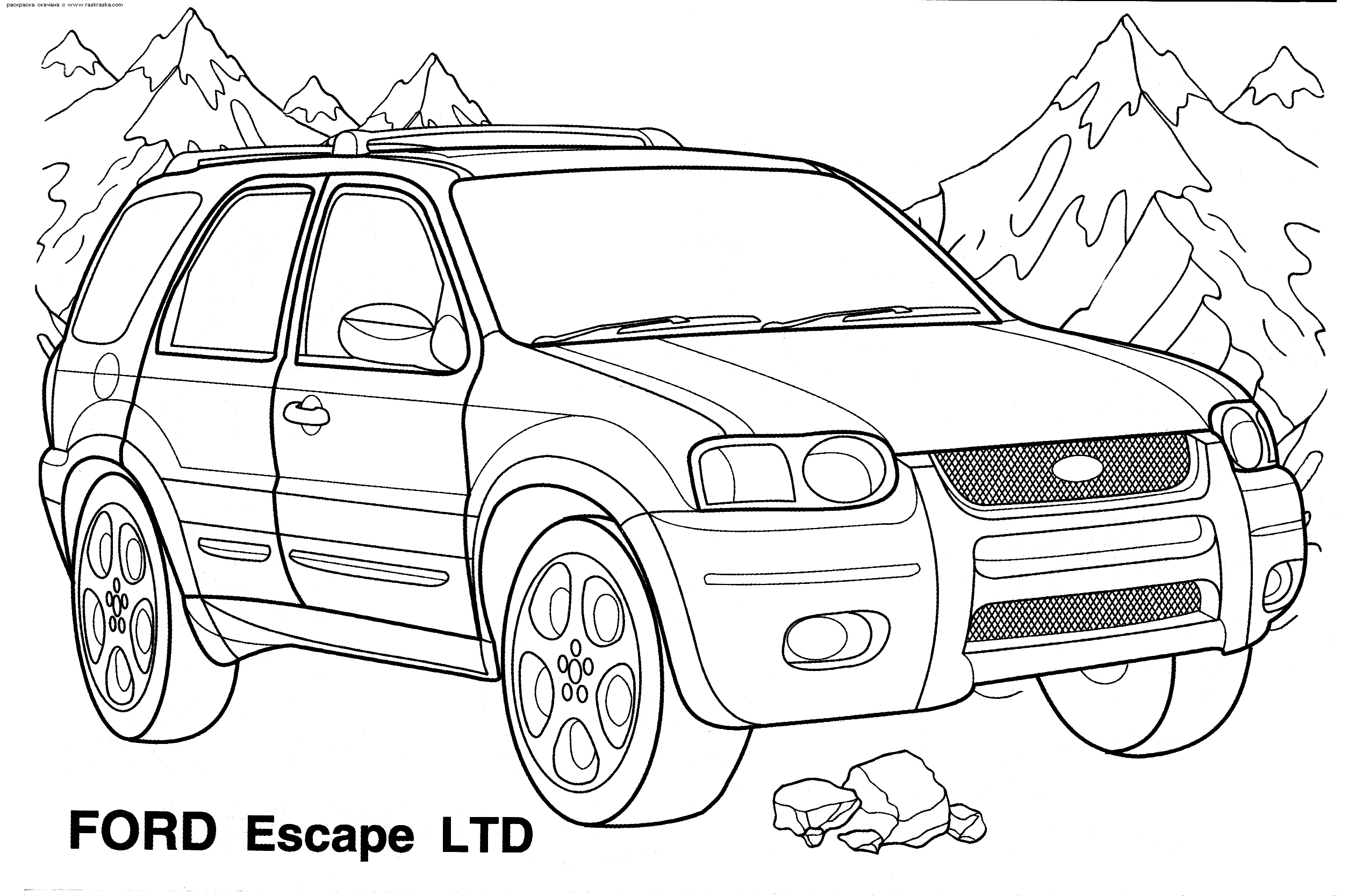 Emejing Ambulance Coloring Pages Kids Gallery - New Coloring Pages ...