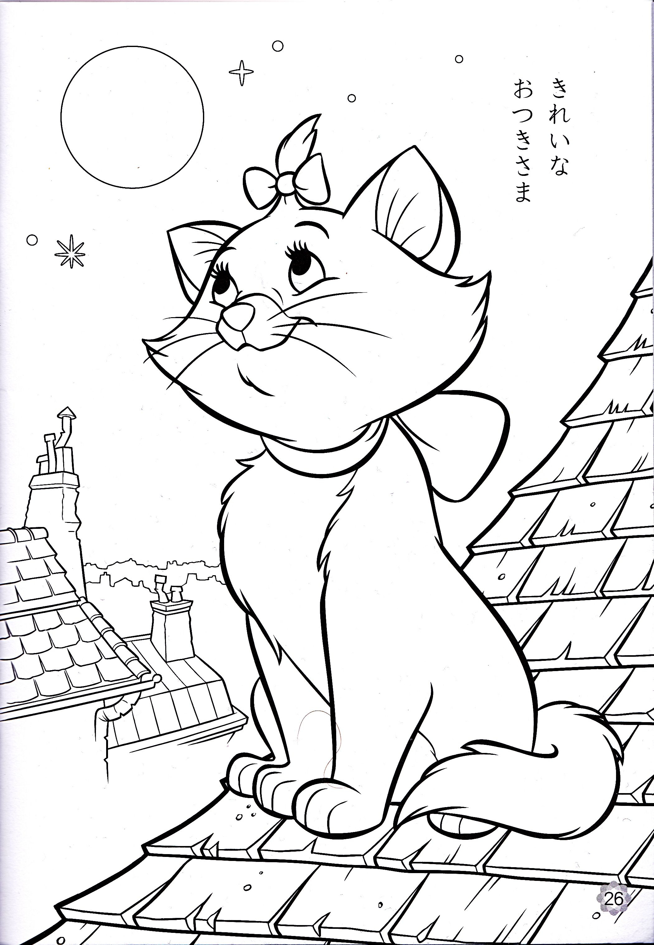 Walt Disney World Coloring Pages - Walt Disney Coloring Pages Marie Walt Disney Characters Download