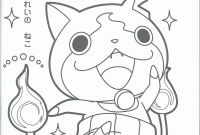 Yo Kai Watch Coloring Pages - 12 Fresh Yo Kai Watch Coloring Pages Graph Coloring Pages Collection