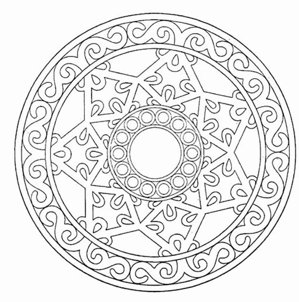 Amazing Adult Mandala Coloring Pages Free for 4163 Unknown Collection Of Modern Intricate Mandala Coloring Pages Coloring for Good Mandala to Print