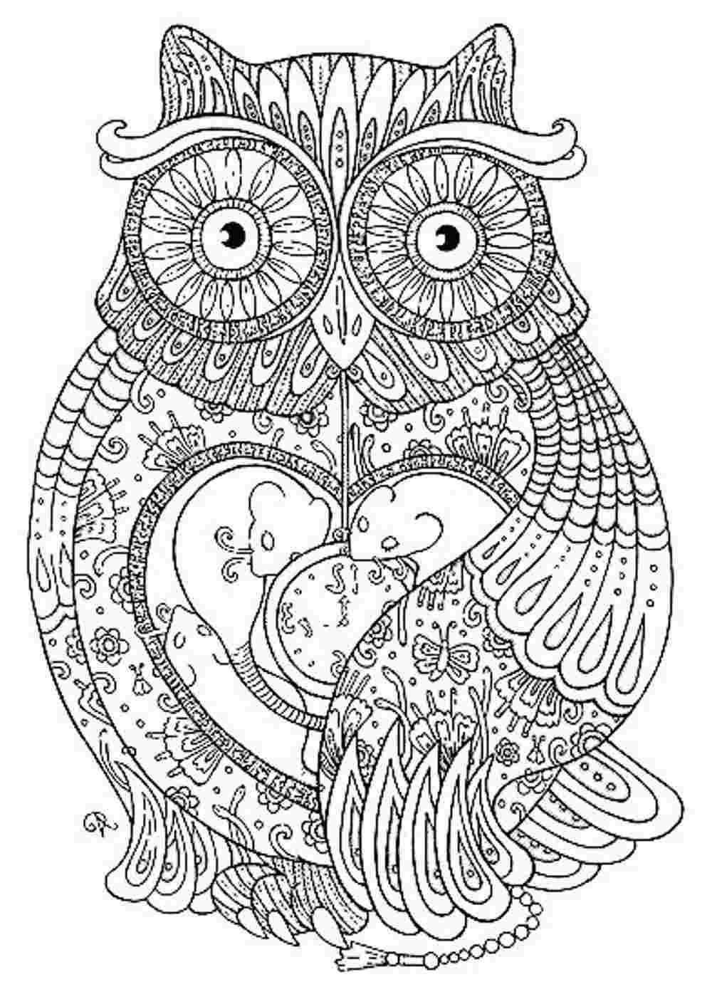 Mandala Coloring Pages to Print Gallery 14o - Free For Children