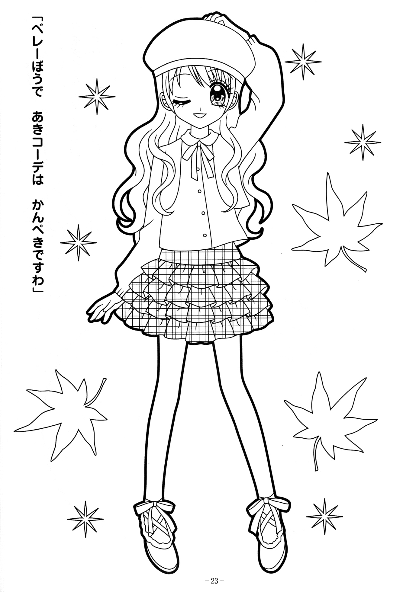 Anime Coloring Page 4748 1024—768 to Print Of Free Coloring Pages Printable New Kilari and Seiji Anime Coloring Printable