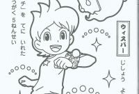 Yo Kai Watch Coloring Pages - Coloring Page Yokai Watch Download
