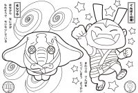 Yo Kai Watch Coloring Pages - Coloring Pages Yo Kai Watch Page Fun with Ahmedmagdy Gallery
