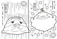 Yo Kai Watch Coloring Pages - Rosa Parks Coloring Page Unique Coloring Page Yokai Watch to Print