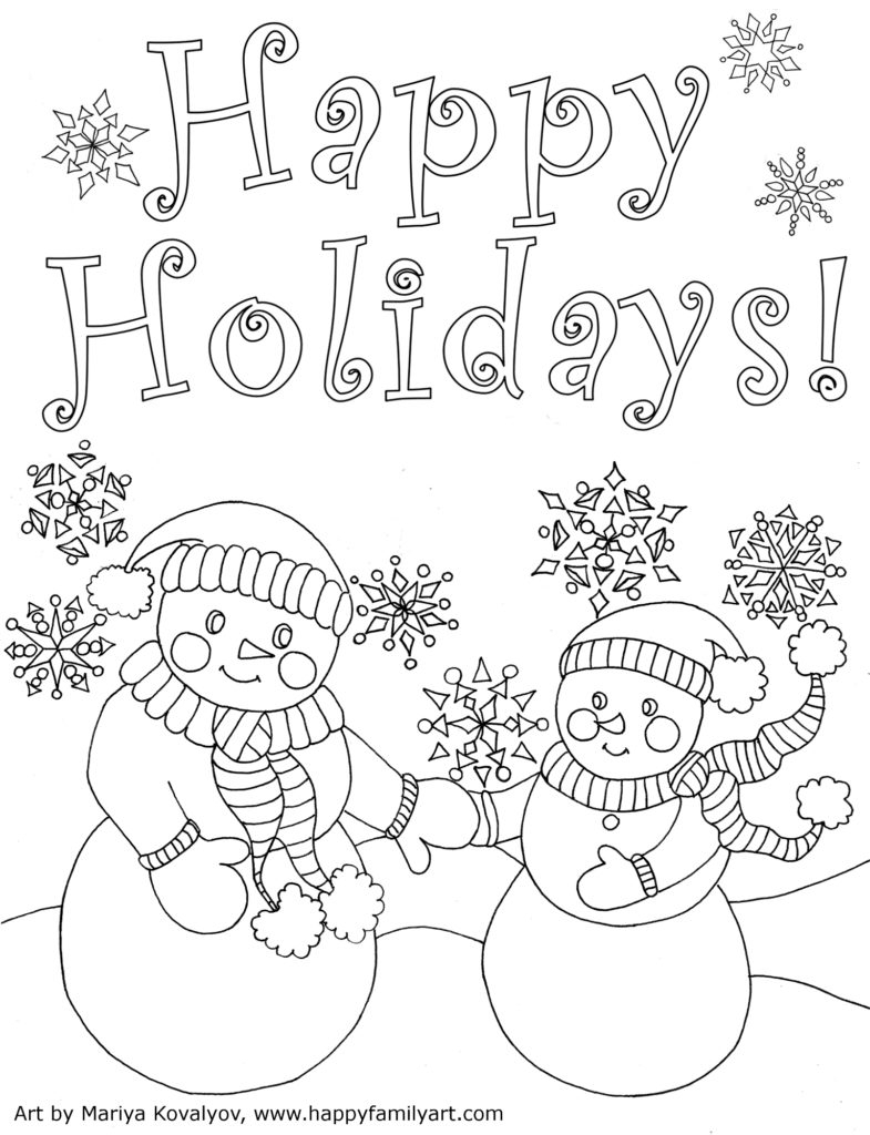 Free Christmas Coloring Pages for Adults Capricus Gallery – Free ...