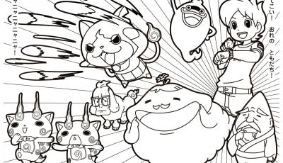 Yo Kai Watch Coloring Pages - Watch Yo Kai Coloring Pages € Acheter Printable