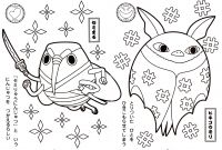 Yo Kai Watch Coloring Pages - Youkai Watch Coloring Book – Cait S Japanese Elementary English Download