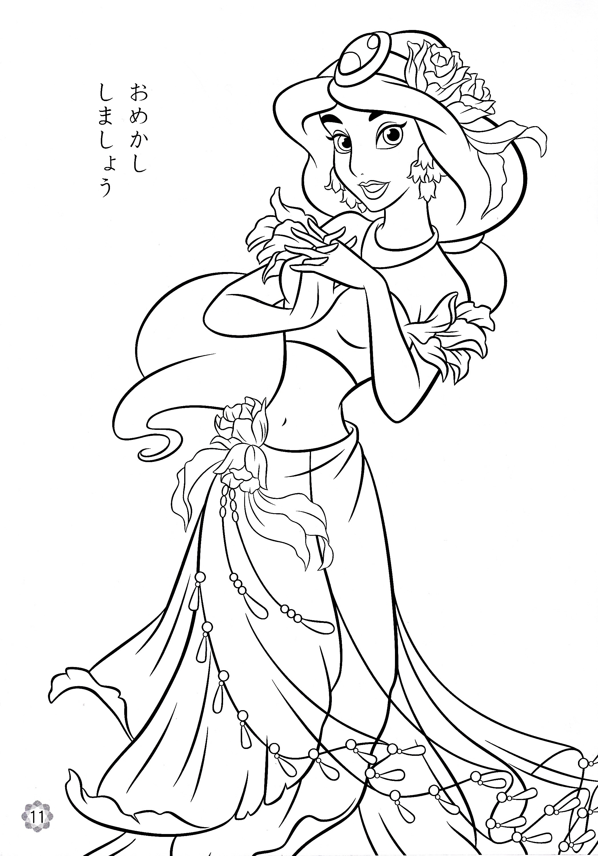 Coloring Pages Winsome Free Colouring Princess Coloring to Print ...