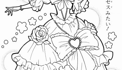 Frecklebox Coloring Pages - Elegant Frecklebox Free Coloring Pages Crosbyandcosg