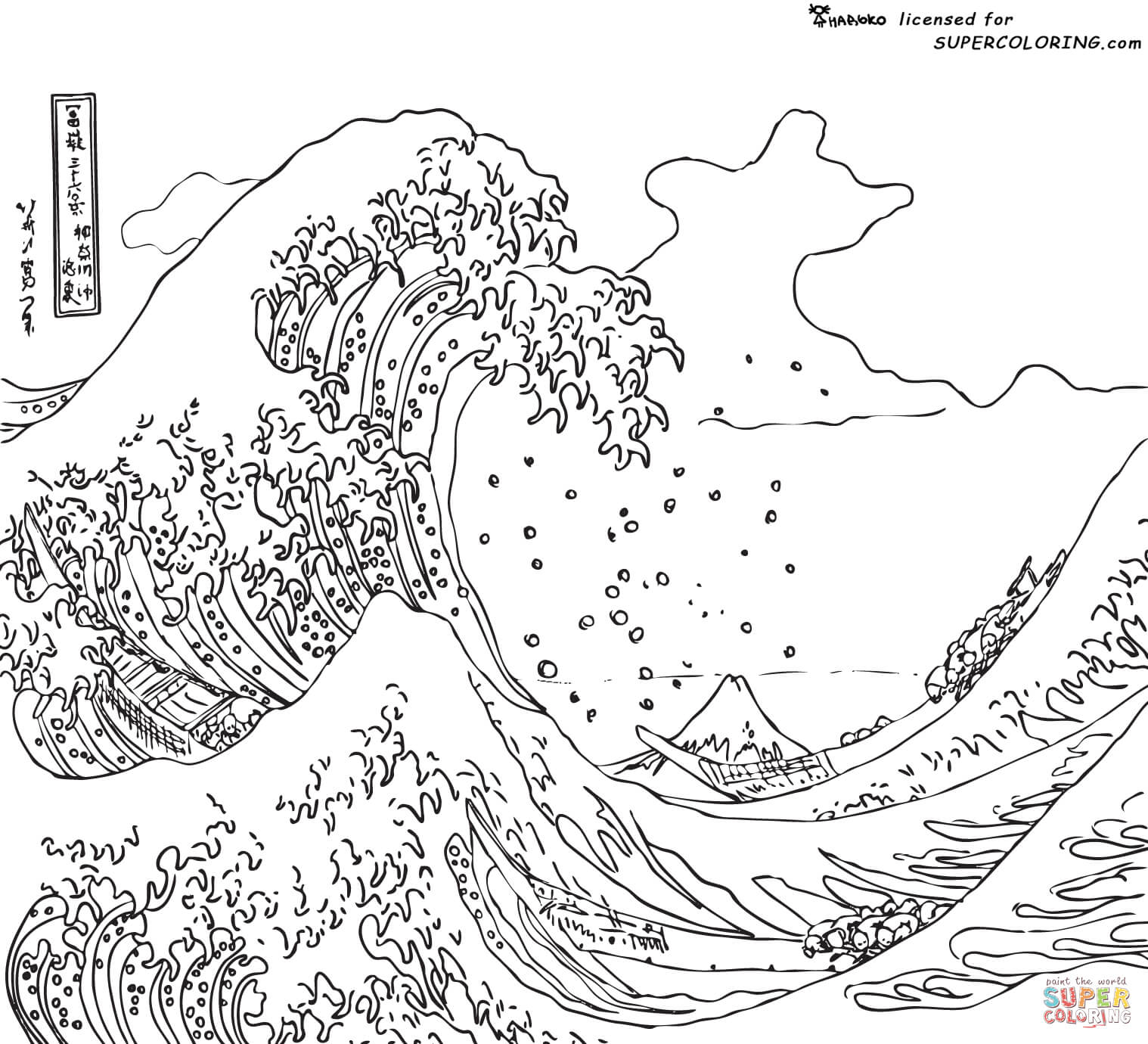Monet Coloring Pages  Gallery 18f - To print for your project