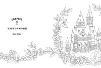 Pinterest Coloring Pages - Big Coloring Pages Lovely 374 Best Colouring Pages