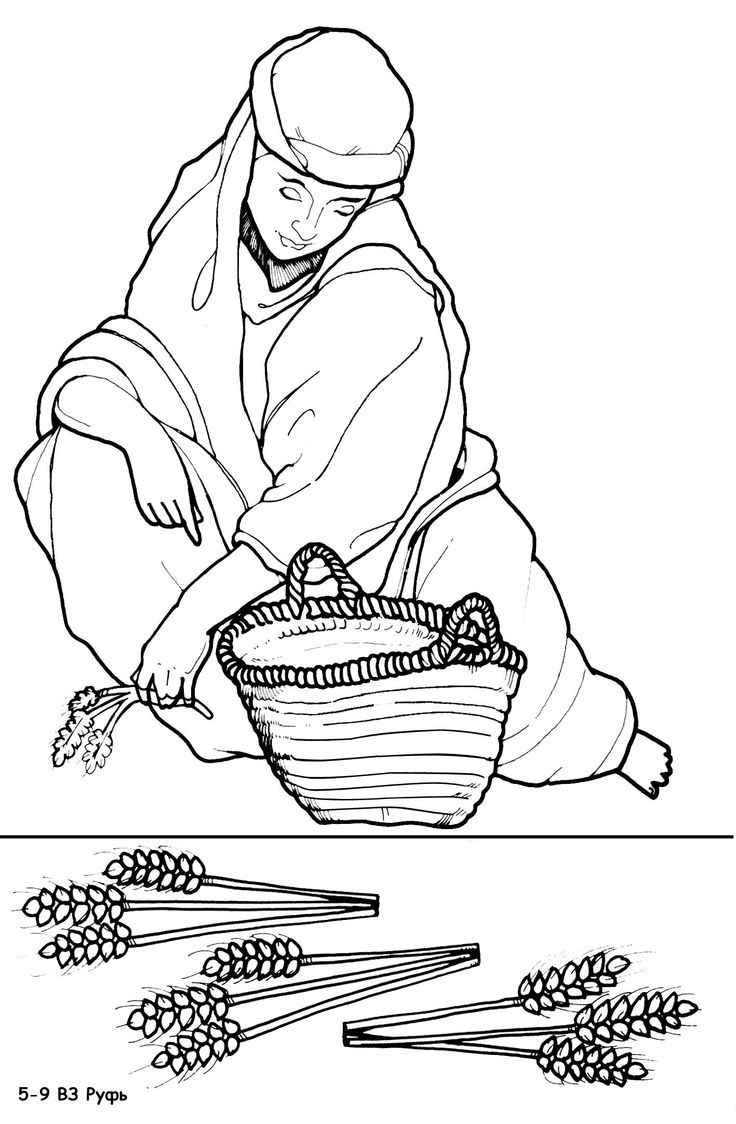 It is a graphic of Satisfactory Ruth Coloring Page