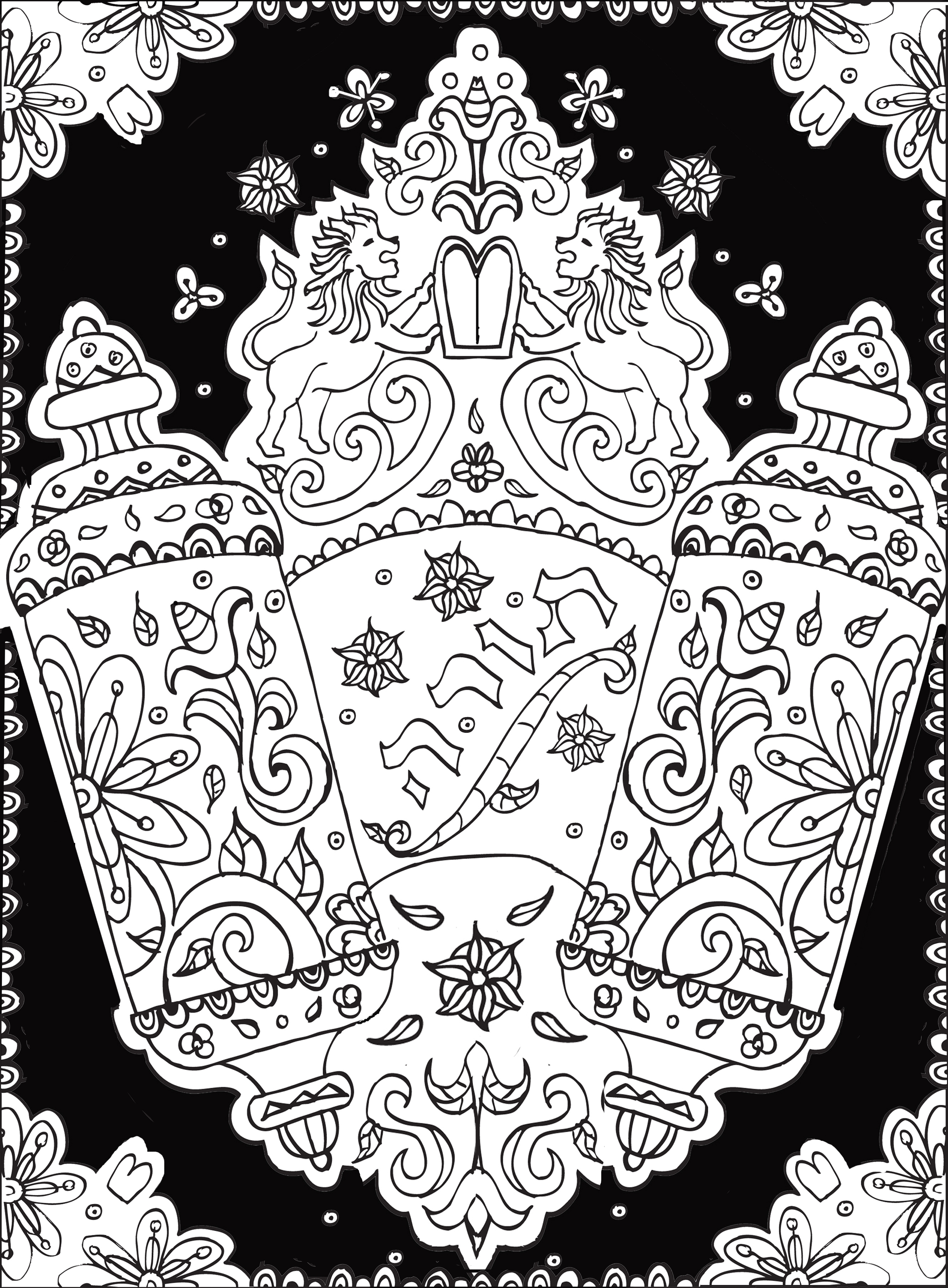 Simchat torah Coloring Pages  Gallery 8d - Free For kids
