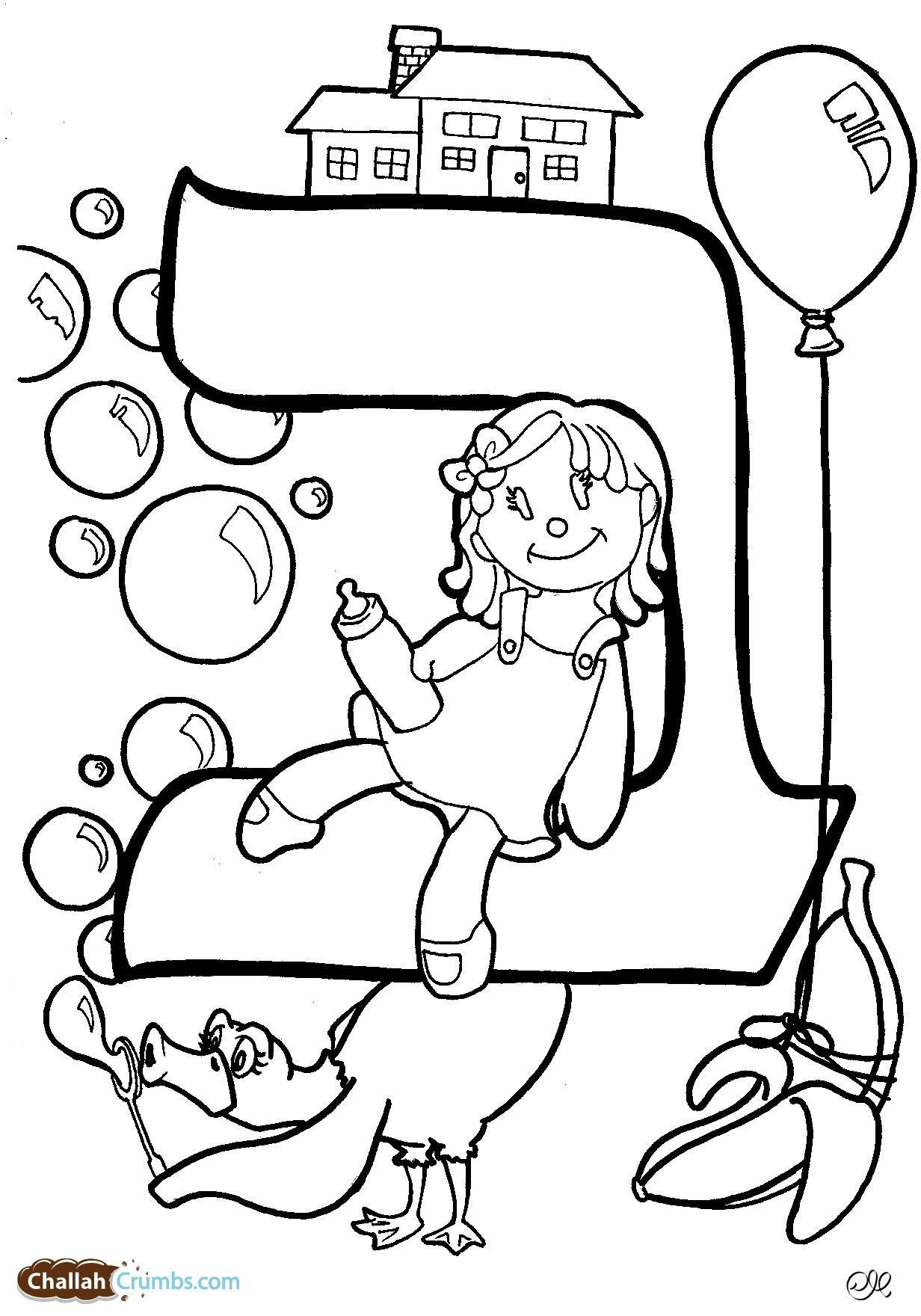 Simchat torah Coloring Pages  Gallery 14c - Free For kids