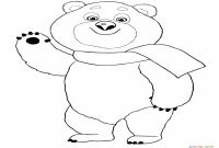 Smokey the Bear Coloring Pages - Christmas Bear Coloring Pages Democraciaejustica