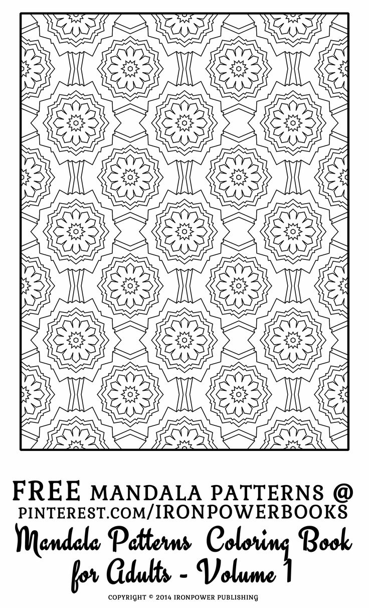 Swirly Coloring Pages  Collection 16i - To print for your project