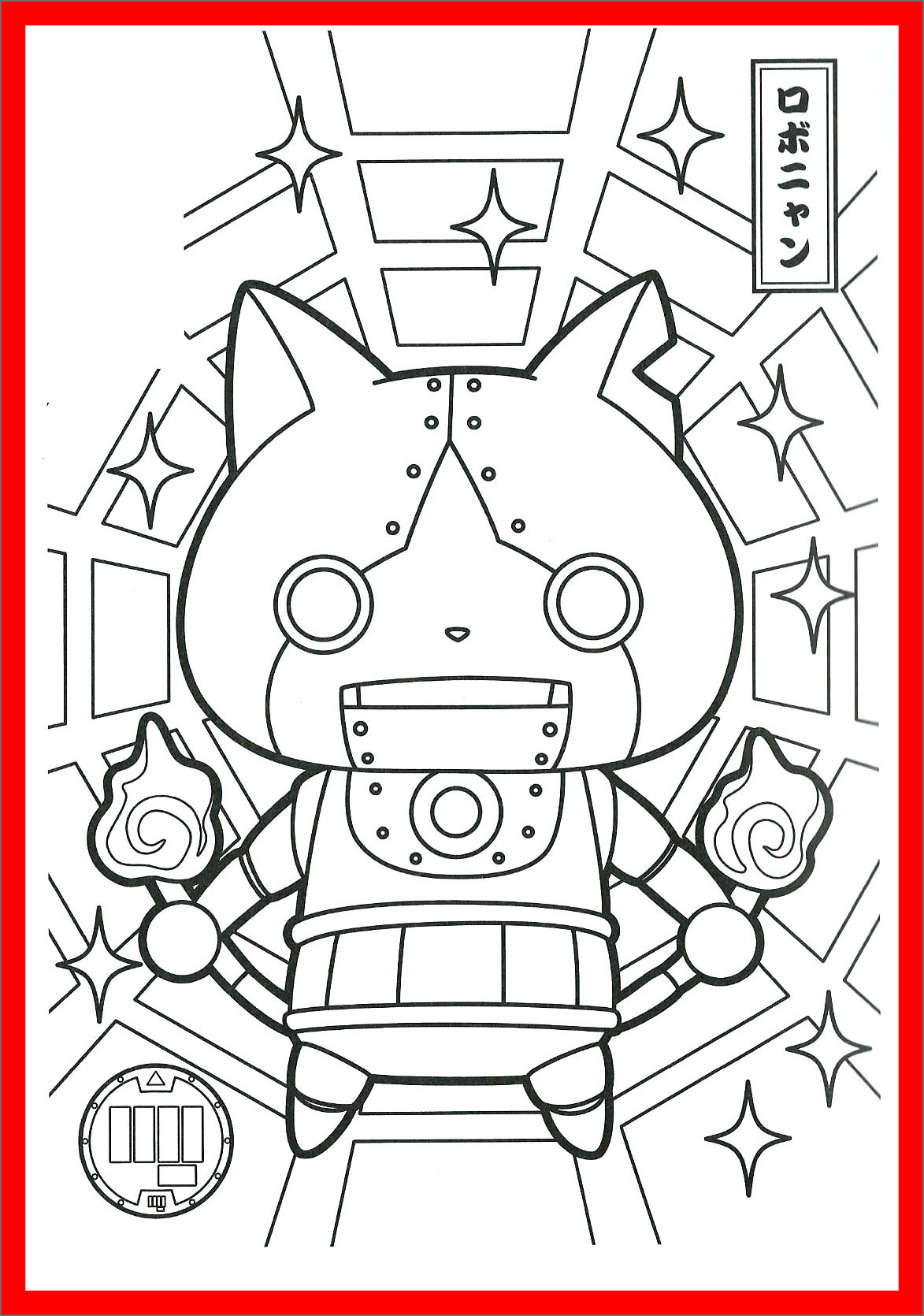 Yo Kai Watch Coloring Pages - Coloriage De Yo Kai Watch A Imprimer – Botlbrush